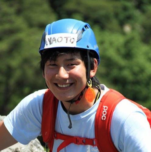 Naoto Kato